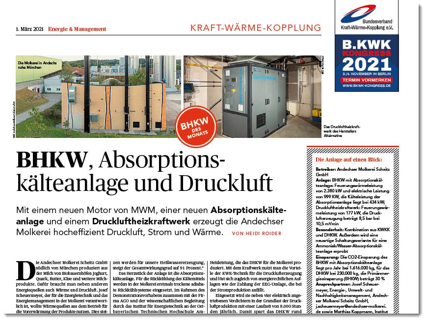 BHKW, Absorptionskälteanlage und Druckluft